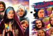 فیلم سینمایی زنها فرشته اند 2 در ارومیه
