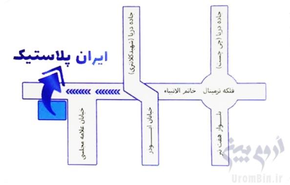 آدرس ایران پلاستیک