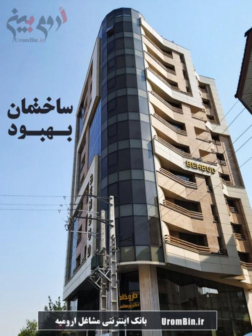 ساختمان بهبود