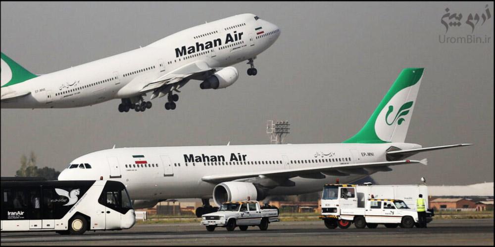 هواپیماهای-مسافربری-ارومیه