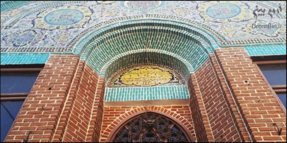 کاشی-کاری-مسجد-سردار