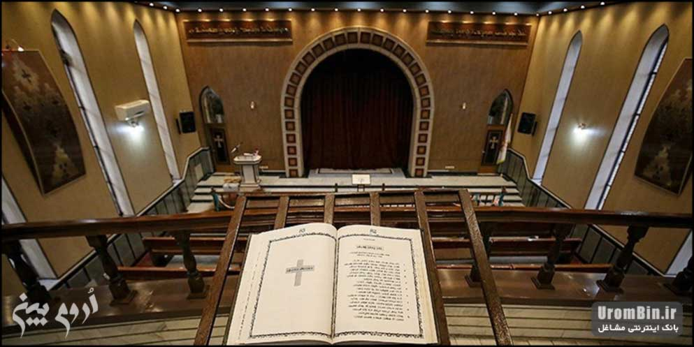 کتاب-کلیسای-ننه-مریم.