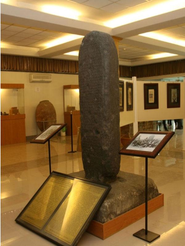 کتیبه اورارتویی موزه ارومیه