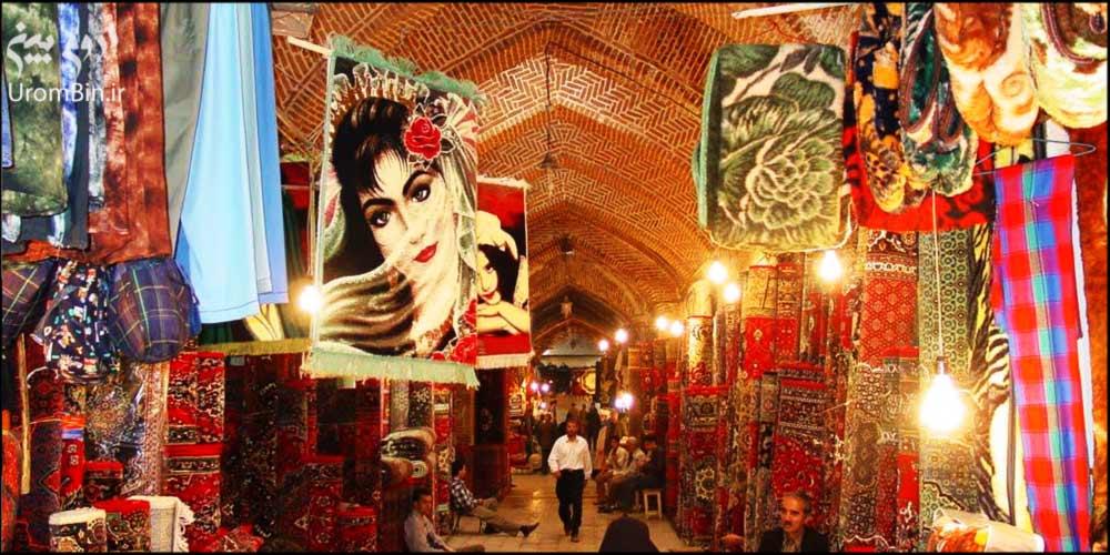 خرید-و-فروش-در-بازار-ارومیه