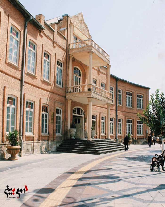 ساختمان موزه مردم شناسی ارومیه