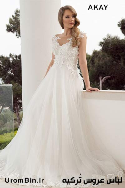 لباس عروس AKAY