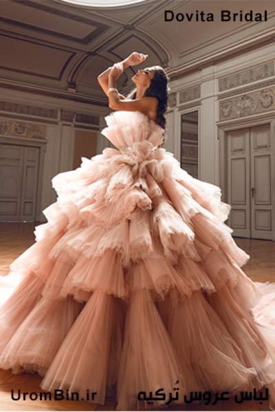 Dovita Bridal لباس عروس